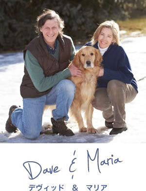 Dave and Maria